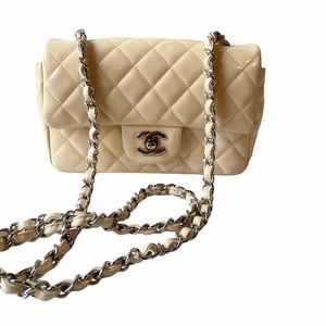 Chanel Patent Rectangular Mini Beige SHW